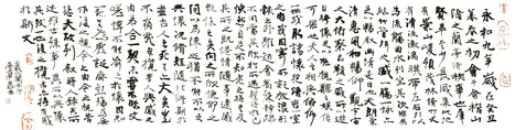 Chinese Calligraphy: between art and collecting   Collectible Characters   Scoop.it
