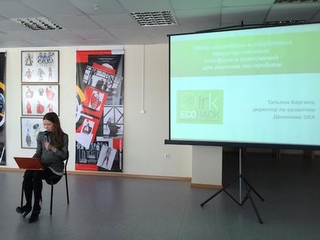 Полный отчет о хакатоне EcoHack в Иркутске: презентации, проекты, фото и видео | Открытые Знания | Scoop.it