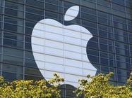 Apple's Cisco partnership highlights enterprise app master plan | ZDNet | Innovation & Technology | Scoop.it