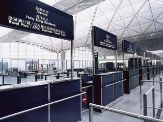How to Make Sourcing Solutions for an Airport an Easy Affair | Office Furnitures | Scoop.it