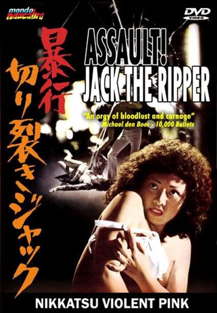 Assault! Jack the Ripper (1976) DVDrip | Free Lust Movies | Download Free | FreeLustMovies.com | Scoop.it