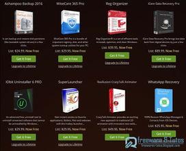 Offre promotionnelle : 9 logiciels commerciaux gratuits pour Halloween ! | Freewares | Scoop.it