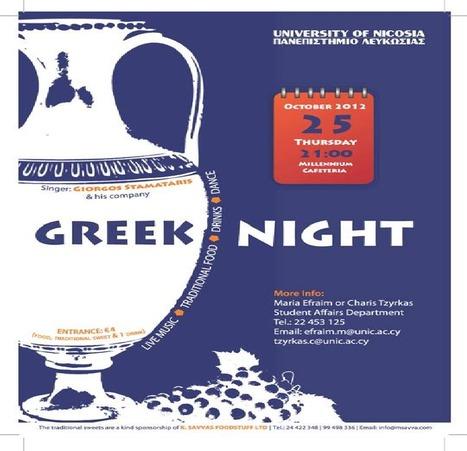 Greek Night @ the University of Nicosia   University of Nicosia Library   Scoop.it