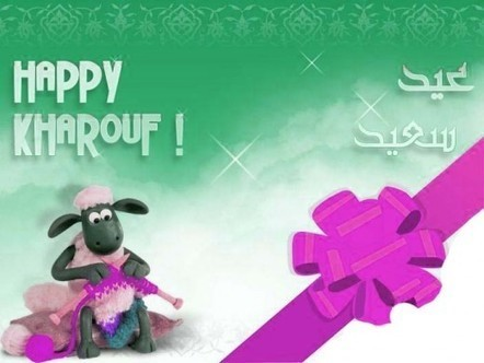 Eid Ul Adha 2013 New Wallpaper | Long HD Wallpapers for PC Background | Excellent Pent Coat For Men 2012 | Scoop.it