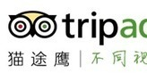 #TripAdvisor puts new focus on Chinese market with rebranding, #app | ALBERTO CORRERA - QUADRI E DIRIGENTI TURISMO IN ITALIA | Scoop.it