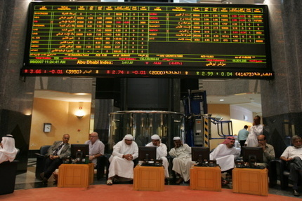 Finance UAE Regulator Cuts Minimum Sukuk Size, Eases Securities Borrowing - Gulf Business News | Business in UAE | Scoop.it
