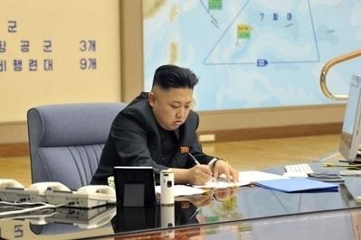 Kim Jong-un declara que 'entra en estado de guerra' con Corea del Sur | adriantsn | Scoop.it