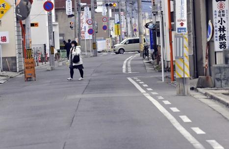 Les Japonais, entre inquiétude et colère | LePost.fr | Japon : séisme, tsunami & conséquences | Scoop.it