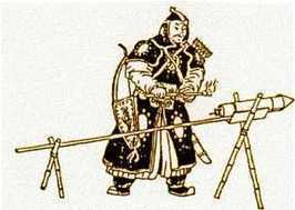 Ancient China for Kids: Inventions and Technology | Ancient China Resources for Yr 7 | Scoop.it