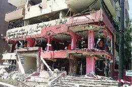 J&C offices bombed in Derna | Saif al Islam | Scoop.it