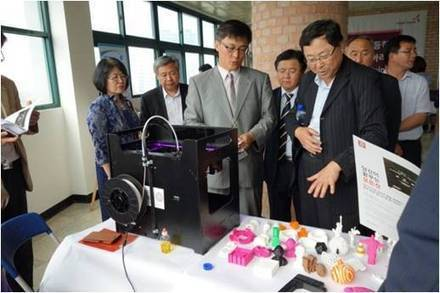 Korean government invests $2.3 million in 3D printing centers | 3D_Materials journal | Scoop.it