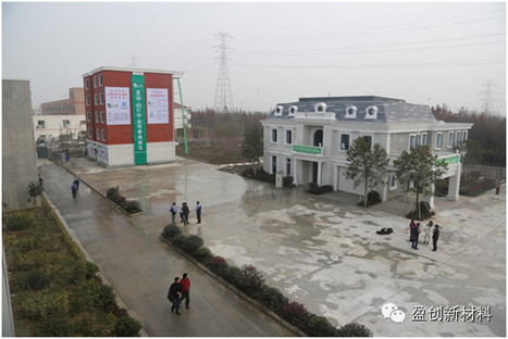 Chinese firm 3D-prints 5-story house using construction waste 'ink' | Reverse Logistics | Scoop.it