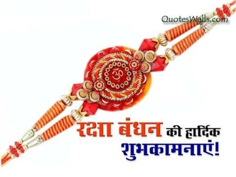 Rakhi Shubh Kaamna Greetings in Hindi | Quotes Wallpapers | Scoop.it