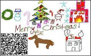#ccGlobal qrChristmas wiki and Advent Calendar - Advent Calendar   Kindergarten   Scoop.it