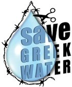 SAVE GREEK WATER FROM PRIVATIZATION - ΣΩΣΤΕ ΤΟ ΝΕΡΟ ΑΠΟ ΤΗΝ ΙΔΙΩΤΙΚΟΠΟΙΗΣΗ | Global Growth Relations | Scoop.it