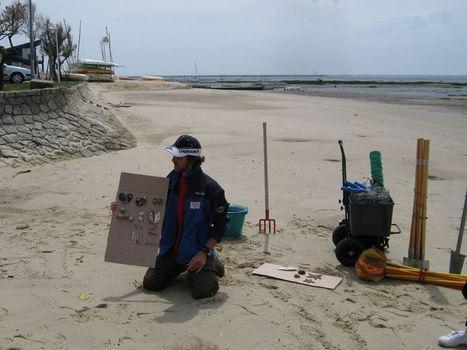 Initiation à la pêche à pied le mercredi 17 avril sur la plage Suzette de Lanton | Tourisme sur le Bassin d'Arcachon | Scoop.it