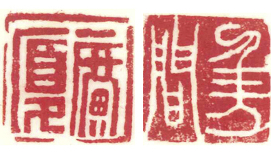 Mellon grant will support development of new online platform to study ancient Chinese texts | Peer2Politics | Scoop.it