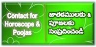 Online Astrology In Telugu | Vasthu In Telugu | Scoop.it