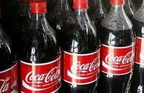 Palestinian Coca-Cola: Creative Business Involvement in Social and Economic Development | Marketing | Scoop.it