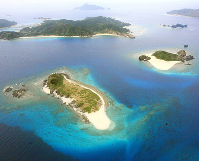 Okinawa's Kerama Islands to be designated national park next year - Asahi Shimbun | Travel to Japan | Scoop.it