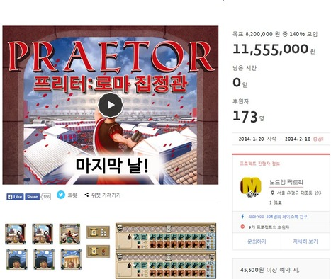The NSKN Blog: Latest confirmation and a big thank you to Korea | The NSKN Boardgames Magazine | Scoop.it