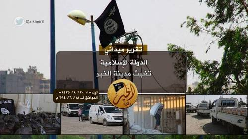 Flash➙ International Red Crescent Filmed Working With ISIS (Video)