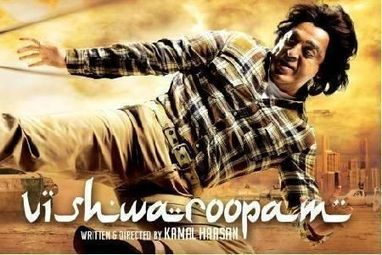 Vishwaroopam crosses 100 Cr mark in India! - The Times of India | Explore Insta - A web interface for Instagram Photos | Scoop.it
