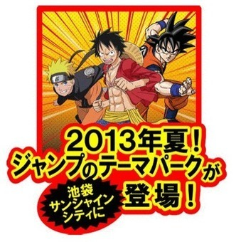 Shonen Jump Magazine Gets Its Own Theme Park Next Summer | Anime News | Scoop.it