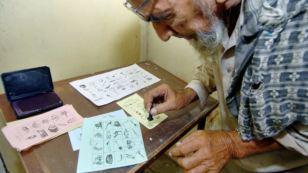 With Pakistan Vote Looming, Ballot Symbols Prove A Tricky Topic   Psycholitics & Psychonomics   Scoop.it