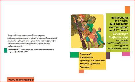 Συνάντηση Διαβούλευσης με θέμα «Επενδύοντας στα παιδιά»   BUILDING THE NEW HUMANITY - ΟΙΚΟΔΟΜΩΝΤΑΣ ΤΗ ΝΕΑ ΑΝΘΡΩΠΟΤΗΤΑ   Scoop.it