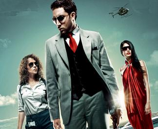 "Action Movie ""Game"" is playing on HBO Premium channel | rakarekodamadama | Scoop.it"