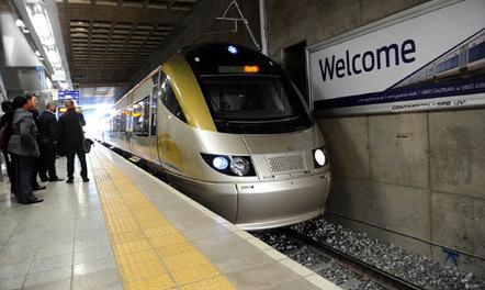 Plans to extend Gautrain - Eyewitness News | Transport | Scoop.it
