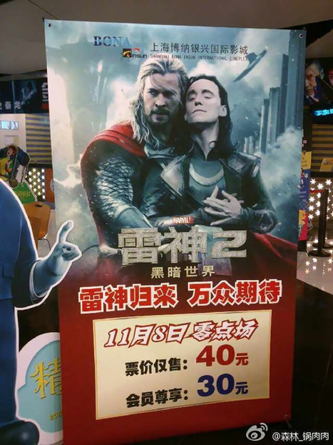 Shanghai Theater Accidentally Uses Photoshopped fanmade Poster for Thor 2 Instead Of Real Thor | All Geeks | Scoop.it