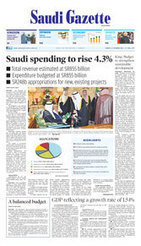 King: Budget to strengthen sustainable development - Saudi Gazette | Haier and green marketing | Scoop.it