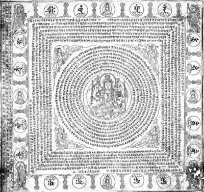 Textimony20121018 | Pahndeepah Perceptions | Scoop.it