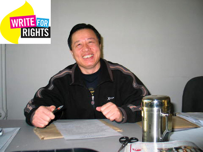 Gao Zhisheng: Don't let him disappear again | Human Rights and the Will to be free | Scoop.it