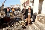 Pelo menos sete mortos e 33 feridos em dois atentados - Globo - DN | Conflitos Mundiais | Scoop.it