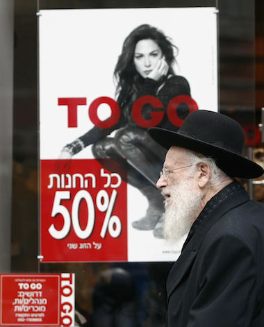 Israel takes gender fight to buses, billboards – The Jewish Journal of ... | Judaism | Scoop.it