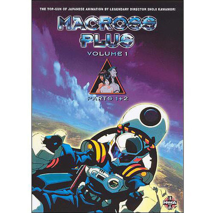 walmart coupons free shipping on Macross Plus, Vol. 1 (Full Frame) | vintage jewelry | Scoop.it