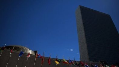 Iran and Syria to dominate UN summit | Current Events - History of the Middle East | Scoop.it