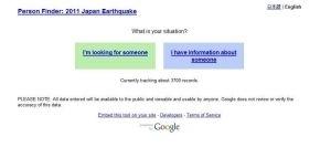 Japon : Google relance son service de recherche des disparus - Le JSL Tourisme | Japon : séisme, tsunami & conséquences | Scoop.it