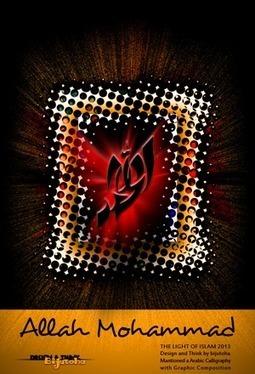 Calligraphy Design | Calligraphy Design | Scoop.it