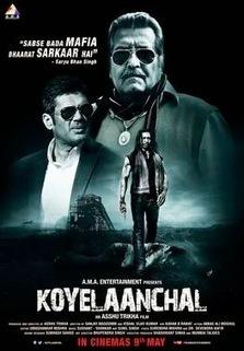Koyelaanchal Full HD Movie 2014 | Watch Movies Online For Free | Watch Free Movies Online | Scoop.it