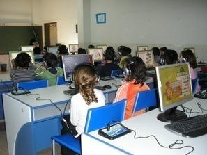 Los espacios en los centros educativos | Educación, Tecnologías y más... | Scoop.it