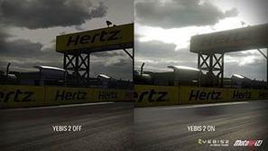 Yebis 2 transforme les effets de lumière dans le prochain jeu de ... - Agence Française pour le Jeu Vidéo | jeuxvideo-news | Scoop.it