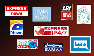 The media boycott will continue – BNF - NEWS - News - Sagaar | Human Rights and the Will to be free | Scoop.it