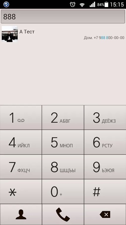 exDialer Chocolater theme v1.1.1 | ApkLife-Android Apps Games Themes | Android Applications And Games | Scoop.it