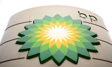 Former BP geologist: peak oil is here and it will 'break economies' | Food Security, resilient, sustainable, equitable | Scoop.it