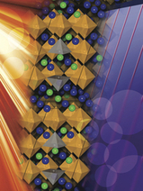 A new material for solar panels could make them cheaper, more efficient | Argonne National Laboratory | STEM Education models and innovations with Gaming | Scoop.it