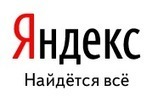 Links are Dead!  New Yandex algorithm in 2014 | Real SEO | Scoop.it